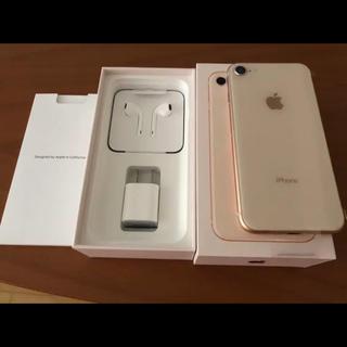 アップル(Apple)のiiPhone8 64GB SIMフリー 残債なし(携帯電話本体)