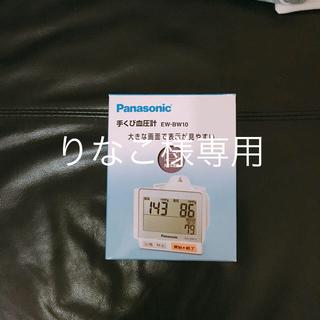 パナソニック(Panasonic)の手くび血圧計(その他)