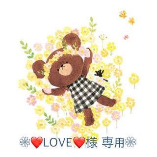 ラルフローレン(Ralph Lauren)のラルフローレン♡ブランケット(その他)