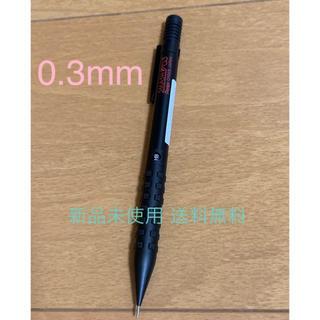 ペンテル(ぺんてる)の【即購入ok】スマッシュ ロフト限定カラー 0.3mm ブラック(その他)