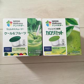 ネスレ(Nestle)のネスレ ファンケル(青汁/ケール加工食品 )