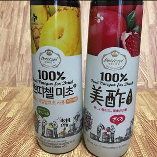 コストコ(コストコ)の美酢 ミチョ 900mL  ザクロ&パイナップル2本セット(ダイエット食品)