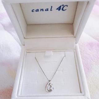 カナルヨンドシー(canal4℃)のcanal4℃  プラチナ ダイヤモンドネックレス(ネックレス)