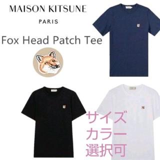 メゾンキツネ(MAISON KITSUNE')のMaison kitsune ヘッドパッチ (Tシャツ/カットソー(半袖/袖なし))