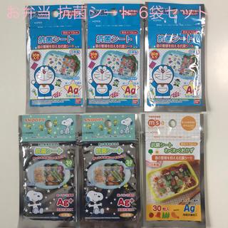 バンダイ(BANDAI)の新品 お弁当用 抗菌シート 6袋セット(弁当用品)