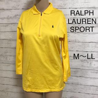ラルフローレン(Ralph Lauren)のレディース   ★1点もの★ラルフローレン リサイズ ウェア(ウエア)