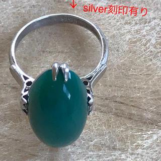 ビンテージ  silver 大ぶり天然 緑 指輪 (千本透かし ✨カッコ良い)(リング(指輪))