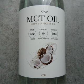 コストコ(コストコ)のココナッツMCTオイル(コストコ購入)(ダイエット食品)