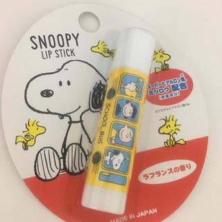 スヌーピー(SNOOPY)の新品☆スヌーピ リップ(リップケア/リップクリーム)