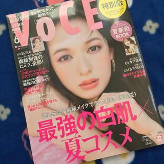 コウダンシャ(講談社)の雑誌のみ VoCE6月号(ファッション)