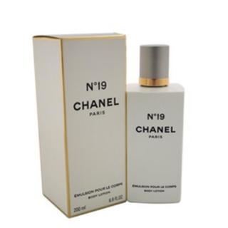 シャネル(CHANEL)の新品❣️ シャネルボディローション N°19(ボディローション/ミルク)