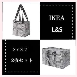 イケア(IKEA)のIKEA ショッピングバッグ フィスラ L、Sセット(ショップ袋)
