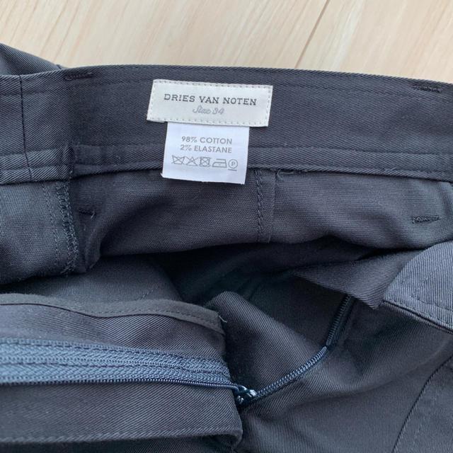 DRIES VAN NOTEN(ドリスヴァンノッテン)のドリスヴァンノッテン パンツ レディースのパンツ(カジュアルパンツ)の商品写真