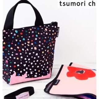 ツモリチサト(TSUMORI CHISATO)のツモリチサト 保冷バッグ 付録(弁当用品)