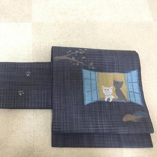 フリフ(ふりふ)の名古屋帯 猫ちゃん(着物)