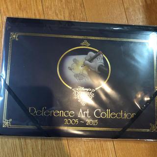 Disney - ディズニードローイングクラス アートコレクション