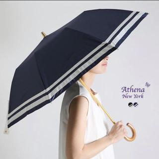 ユナイテッドアローズ(UNITED ARROWS)のアシーナニューヨーク☆美品(傘)