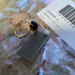 アネモネ(Ane Mone)のアネモネ 大粒天然石リングジャルビジュー ソーダライト8号新品はめたのみ(リング(指輪))