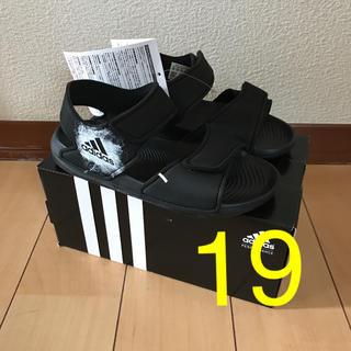 アディダス(adidas)のアディダス アルタスイム (サンダル)