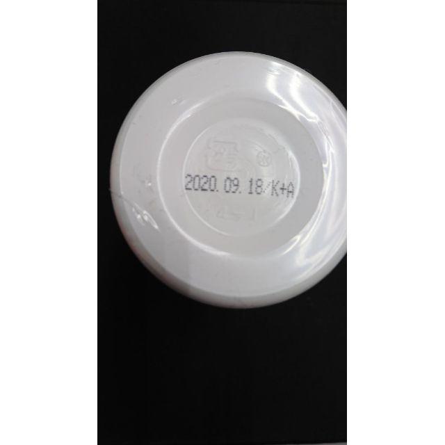 ブラックサプリEX 270粒 コスメ/美容のヘアケア(その他)の商品写真