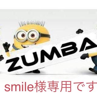 ズンバ(Zumba)のズンバウェア☘️2枚まとめて♪(ダンス/バレエ)