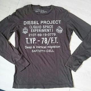 ディーゼル(DIESEL)のDIESEL メンズロンT Mサイズ(Tシャツ/カットソー(七分/長袖))