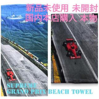 シュプリーム(Supreme)のsupreme towel(その他)
