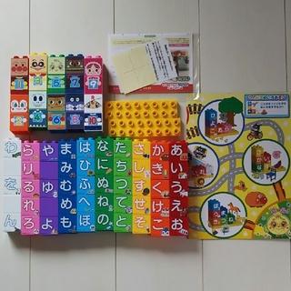バンダイ(BANDAI)の【レア】ブロックラボ アンパンマン ひらがなブロックセット(積み木/ブロック)