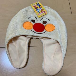 アンパンマン(アンパンマン)の新品 アンパンマン なりきり帽子(帽子)