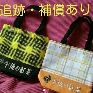 【✨新品✨】ランチトートバッグ 2セット(弁当用品)