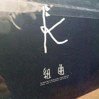 kumikyoku(組曲) - 【新品】組曲 出産祝い ギフト 女の子 80 半袖+長袖 2点セット