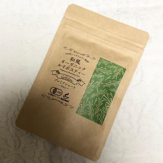 オーガニック グリーンルイボスティー 和風 新品未開封(茶)