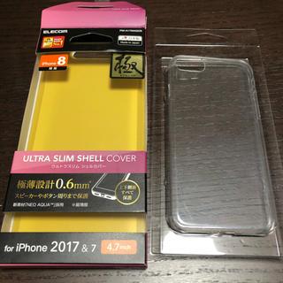 c561d599e1 ... シンプル 可愛い 手帳型ケース スマホカバー. ¥2,480. エレコム(ELECOM)のエレコム ウルトラスリム シェルカバー  iPhone7 8 用 0.6mm(