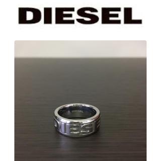 ディーゼル(DIESEL)のほぼ未使用★DIESEL/ディーゼル★シルバーリング/指輪★サイズ16号(リング(指輪))