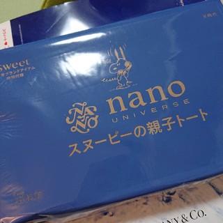ナノユニバース(nano・universe)のsweet 7月号 付録のみ(ファッション)