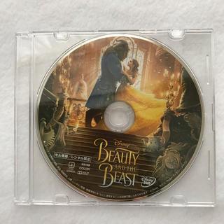 Disney - 未使用 DVD+クリアケース 美女と野獣 実写版