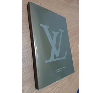ルイヴィトン(LOUIS VUITTON)の2003年版 ルイヴィトン カタログ本(ファッション)