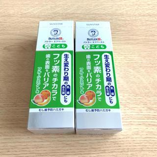 サンスター(SUNSTAR)の新品☆バトラー エフペースト こども(歯磨き粉)