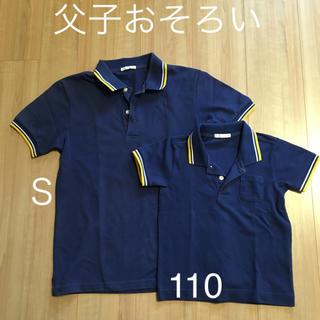 ジーユー(GU)の親子おそろいポロシャツ(Tシャツ/カットソー)