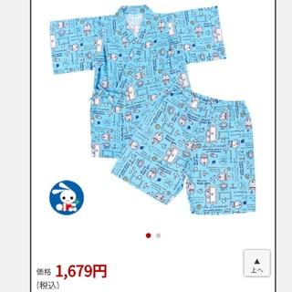 ニシマツヤ(西松屋)の新品 ドラえもん 甚平 120サイズ 西松屋(甚平/浴衣)