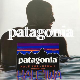 パタゴニア(patagonia)のpatagoniaパタゴニアhawaii限定激レアハレイワステッカー1点物(サーフィン)