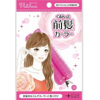 ノーブル(Noble)の✨新品✨noble フルリフアリ  くるんっと前髪カーラー(カーラー(マジック/スポンジ))
