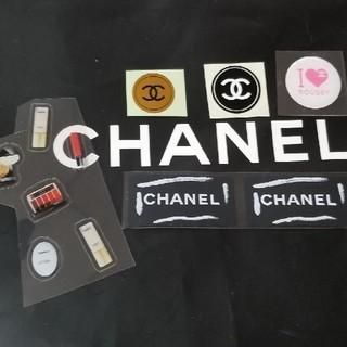 シャネル(CHANEL)の*②シャネルシール色々6片セット(シール)