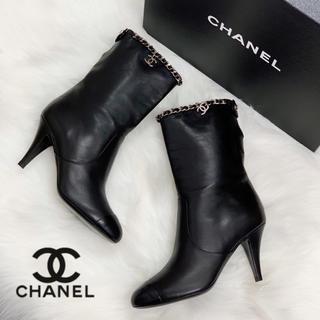 シャネル(CHANEL)の745 新品未使用 CHANEL チェーン ブーツ(ブーツ)