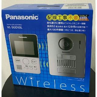 パナソニック(Panasonic)のパナソニック テレビドアホン 5台 VL-SGD10L(防犯カメラ)