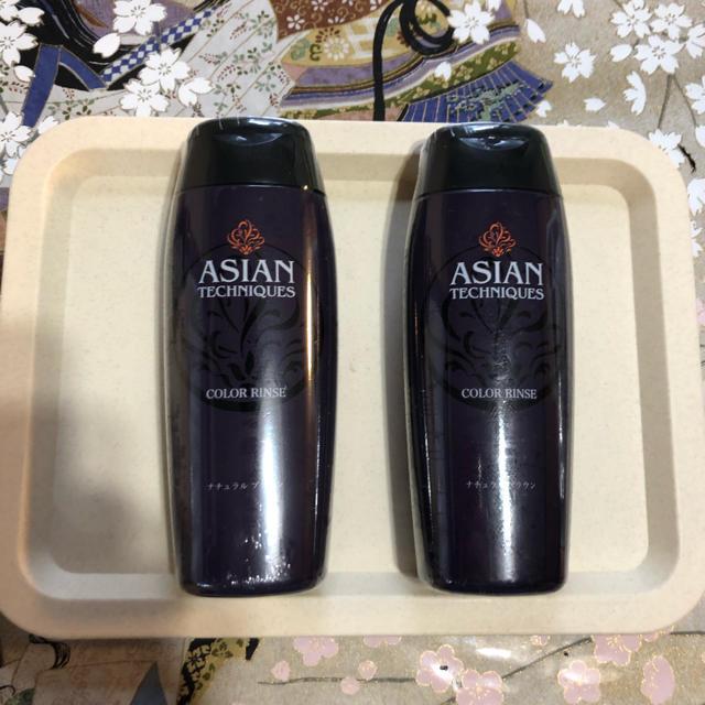 AVON(エイボン)のエイボン アジアン テクニーク ヘアカラー リンスB コスメ/美容のヘアケア/スタイリング(コンディショナー/リンス)の商品写真