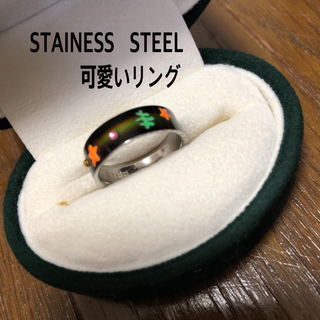 STAINESS   STEEL可愛いリング(リング(指輪))