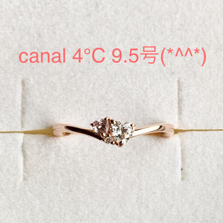 canal4℃ - canal 4°Cリング 9.5号 美品です(*^^*)