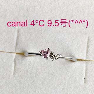 canal4℃ - canal 4°Cリング 9.5号(*^^*)