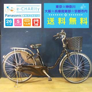 パナソニック(Panasonic)のKA12☆電動自転車☆パナソニック ViVi DX☆26インチ☆(自転車本体)